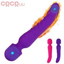Cocolili vibrador de aquecimento, vibrador de silicone macio varinha mágica av vara multi-velocidade massagem de g-sopt brinquedos sexuais para mulheres