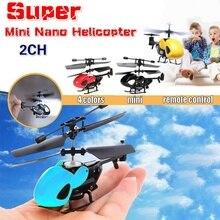 航空機小さなヘリコプターマイクロドローン ヘリコプタークリスマスギフトおもちゃ 2CH RC