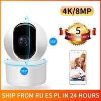 N_eye-cámara de seguridad 4K para interiores, dispositivo de vigilancia de 8MP, con Wifi, Monitor de bebé, inalámbrico, ptz
