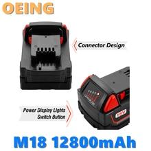 Bonacell 1Pcs 12800Mah Li-Ion Gereedschap Accu Voor Milwaukee M18 48-11-1815 48-11-1850 2646-20 2642-21CT Repalcement M18 Batterij