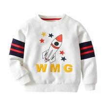 Зимний утепленный свитер с бархатной подкладкой для мальчиков