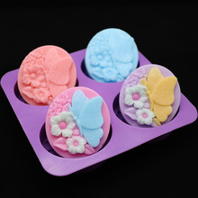 Soap-Mold Mould Animal Rectangle Handmade Butterfly Silicone DIY 3D