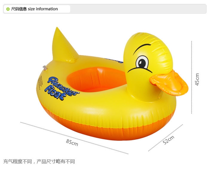 Children CHILDREN'S Duck Swimming Tube CHILDREN'S Lifebuoys