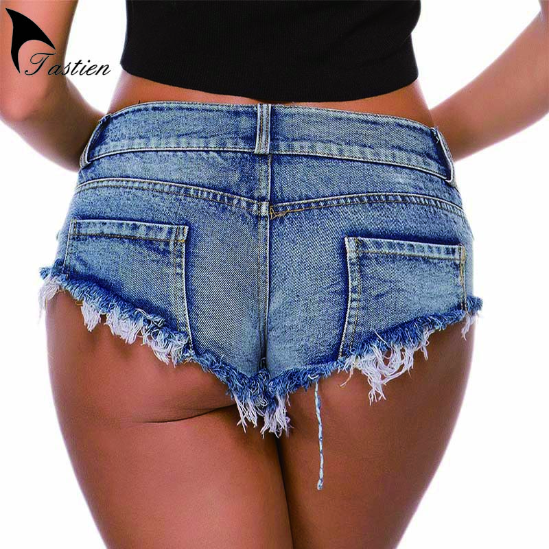 small shorts for women