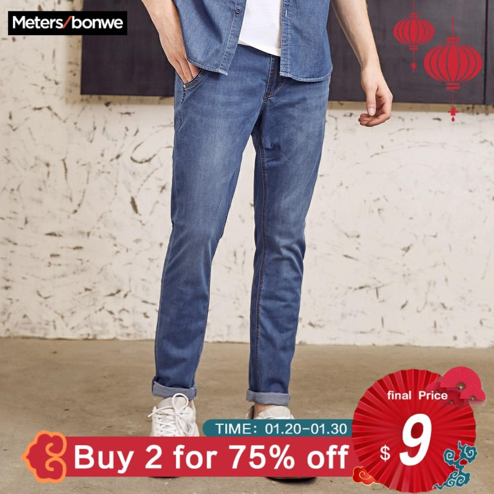 Metersbonwe Straight Jeans Men 2019 Spring Autumn New Casual Youth Trend Slim Jeans Mens  Pants Men Trousers