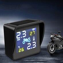 Solar Motorcycle Tire Pressure Monitor Waterproof External General Inspection Wireless Repair Tool