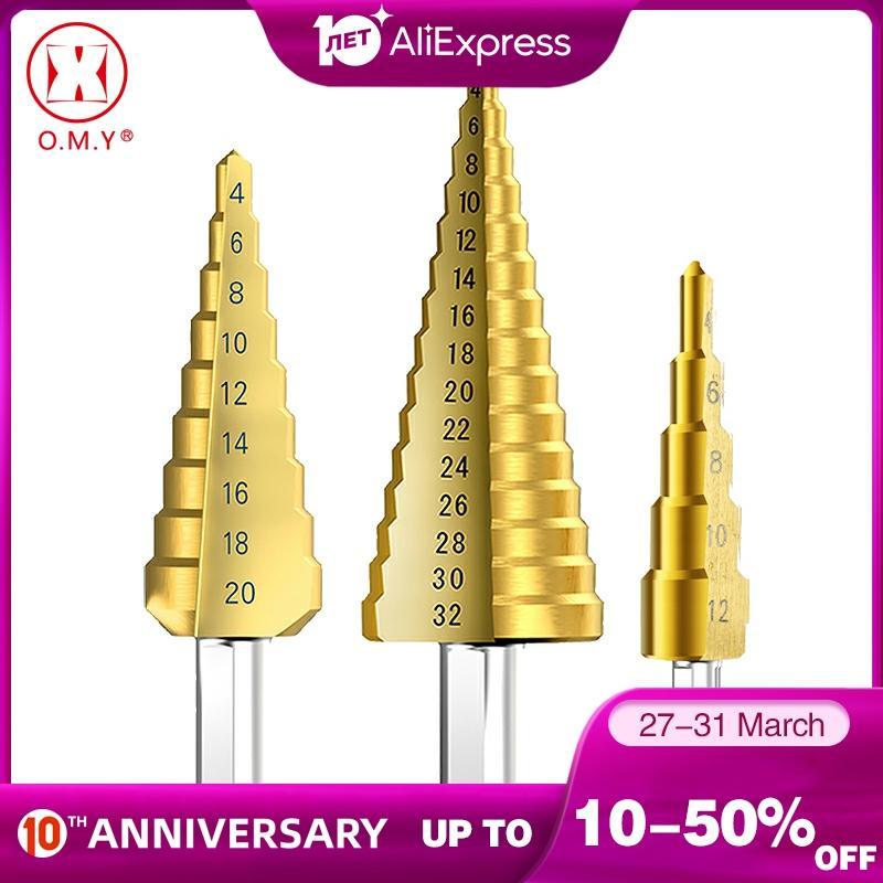 OMY Professional HSS Steel Large Step Cone Triangular Handle Coated Metal Drill Bit Cut Tool Set Hole Cutter 4-12/20/32mm