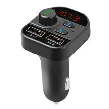 MP3-плеер Автомобильное зарядное устройство Bluetooth 5,0, беспроводной fm-передатчик, воспроизведение голосовой навигации, с двумя USB, 3.1A Смарт Быстрая зарядка