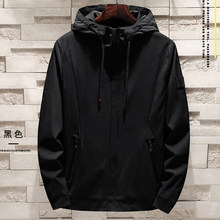 Plus Size 8XL Hooded Jacket Mens Streetwear XXXXXXXXL Summer Loose Hooded Mens Coat Windbreaker European and American Style A654(China)