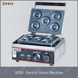 EG50 elektryczny maszyna do pączków ekspozycyjne ze stali nierdzewnej chrupiąca maszyna w Waflownice od AGD na