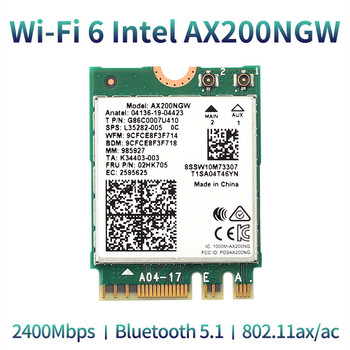 Wireless 2400Mbps WiFi 6 Intel AX200 802.11ax/ac 2.4Ghz 5Ghz M.2 Bluetooth 5.1 Network Card Intel 9260 8265 Adapter For Laptop