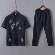 Мужские китайские традиционные костюмы комплект из 2 предметов рубашки+ брюки дышащий хлопок дракон вышивка для мужчин год Кунг фу Тан костюм
