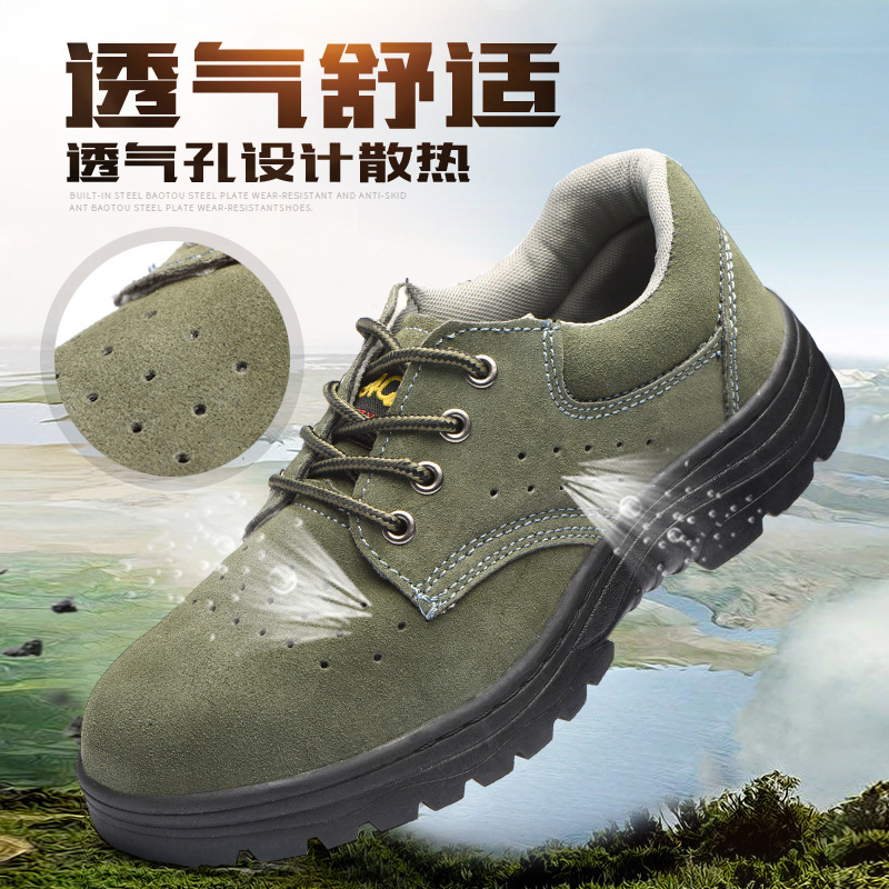 Breathable Green Safety Shoes Safe Protective Shoes Anti-smashing And Anti-penetration Anti-slip Main