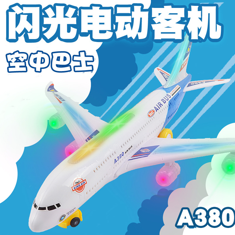 Large Size A380 Electric Universal With Music Shining Plane Toy Stunning Night Market Stall Hot Sales CHILDREN'S Toy