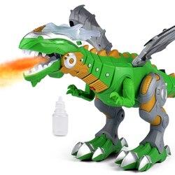 Spray Dinosaurier Kinder Spielzeug Roboter Haustier Puppe Modell Drachen Walking Schaukel Jungen Mädchen Geburtstage Geschenk Lustige Kinder Spielzeug Beleuchtung Sound