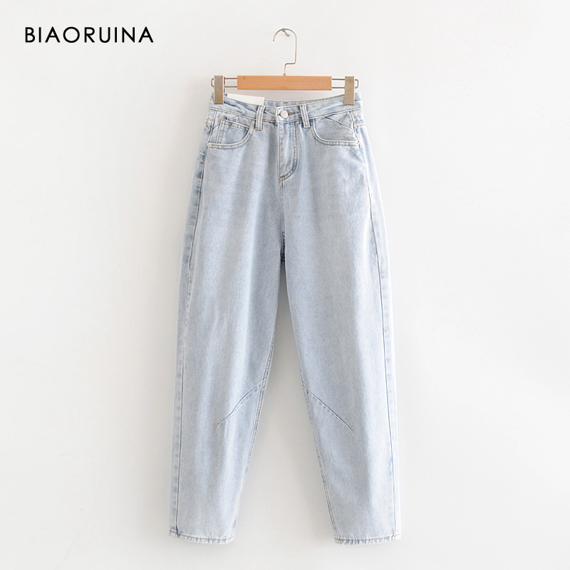 BIAORUINA Women's Washing Bleached Casual Harem Jeans Female High Waist Casual Everyday Jeans Streetwear Spring New Arrival
