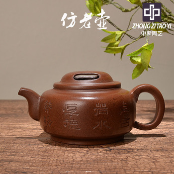 In Purple Taiwan Backflow Manual Imitate Old Kettle Yixing The Qing Dynasty Old Dark-red Enameled Pottery Teapot One Factory The