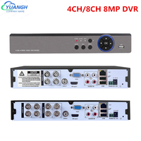DVR 4K 8MP Video Recorder 4CH 8CH Xmeye APP ONVIF Metal Case 8Megapixel 5 IN 1 Camera Recorder Support RS485