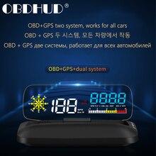 Nieuwe C5 OBD2 Hud Spiegel Auto Head Up Display Gps Navigatie Digitale Snelheid Projector Security Alarm Olie Temp Druk Grote scren
