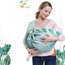 Эргономичная переноска для новорожденных; Мягкая дышащая подушка