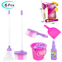 Baby Vacuum Cleaner Simulation Mini Pretend To Clean Toys Pretend Play Toy Vacuum Cleaner Broom Bucket Vacuum Toys For Children(China)