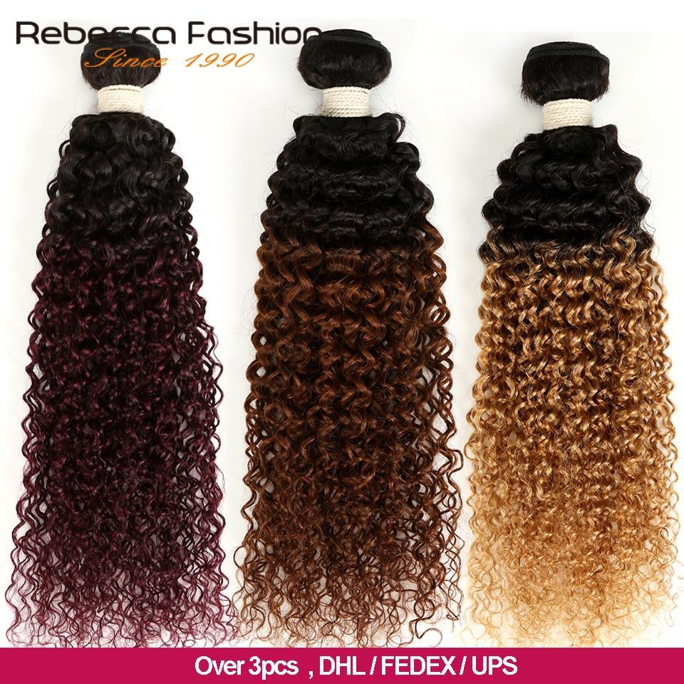 Rebecca ombré-mechones rizados mongol, extensiones de cabello humano Remy 100%, mechones 2 Tono de Color, T1B/27 # T1B/30 # T1B/99J, 3/4 Uds.