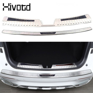 Image 5 - Hivotd For Haval F7 2019 Car Trunk Bumper Protection Cover Rear Guard Pad Decoration Panel stainless steel Exterior Accessaries