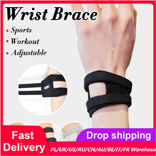1Pair Wrist Braces Adjustable Wirts Wrap for TFCC Tear Soft Faux Leather Lining