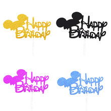Cake Decoration Card Insert Birthday Party Mouse Ears Flags Dessert Baking Happy Birthday Party Decoration Plugin(China)