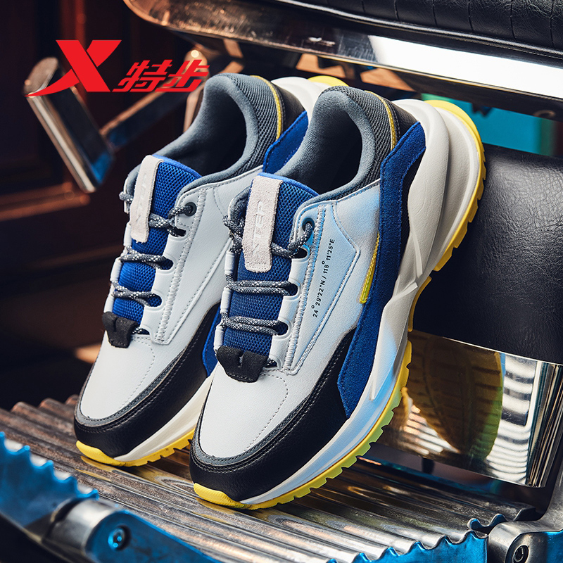 Xtep Men Casual Sneakers Male Walking Chubby Shoes Mix-color Men Comfortable Sports Leisure Shoe 981419393001