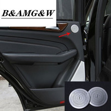 2PCS Car Styling Car Audio Cover Door Speaker Sticker For Mercedes Benz GLE ML W166 GLE Coupe C292 GL GLS X166 Car Accessories