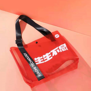 Image 5 - Xiaomi Mi Shoulder Bags Women Men Fashion Backpack Xaomi Multifunctional Sports Leisure Waist Chest Bag Xiomi Travel Outdoor NEW
