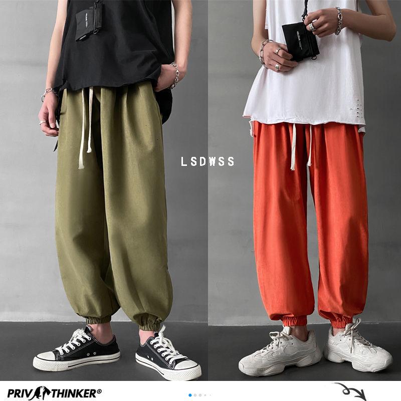 Pantalones A La Moda Sueltos Hasta Los Tobillos Para Hombre Para Verano 2020 De Macrame Hip Hop Talla Grande Para Hombre Y Mujer Joggers Coreanos De Gran Tamano Pantalones Informales Aliexpress
