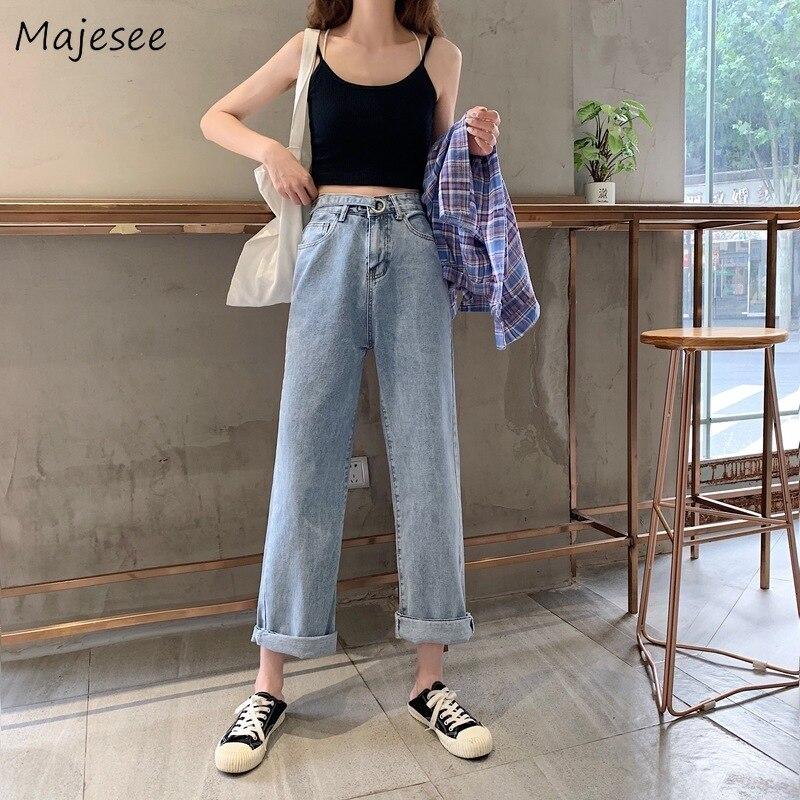 Женские джинсы с высокой талией, негабаритных, Boyfriend, широкие брюки, Ulzzang, винтажные, новинка, базовые, простые, женские, s, брюки, трендовые