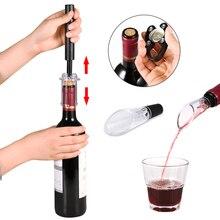 ความดันอากาศขวดไวน์เปิดปั๊มสูญญากาศสีแดงไวน์ Cork OUT TOOL สแตนเลสสตีลห้องครัวบาร์เบียร์ฝาปิดเปิด