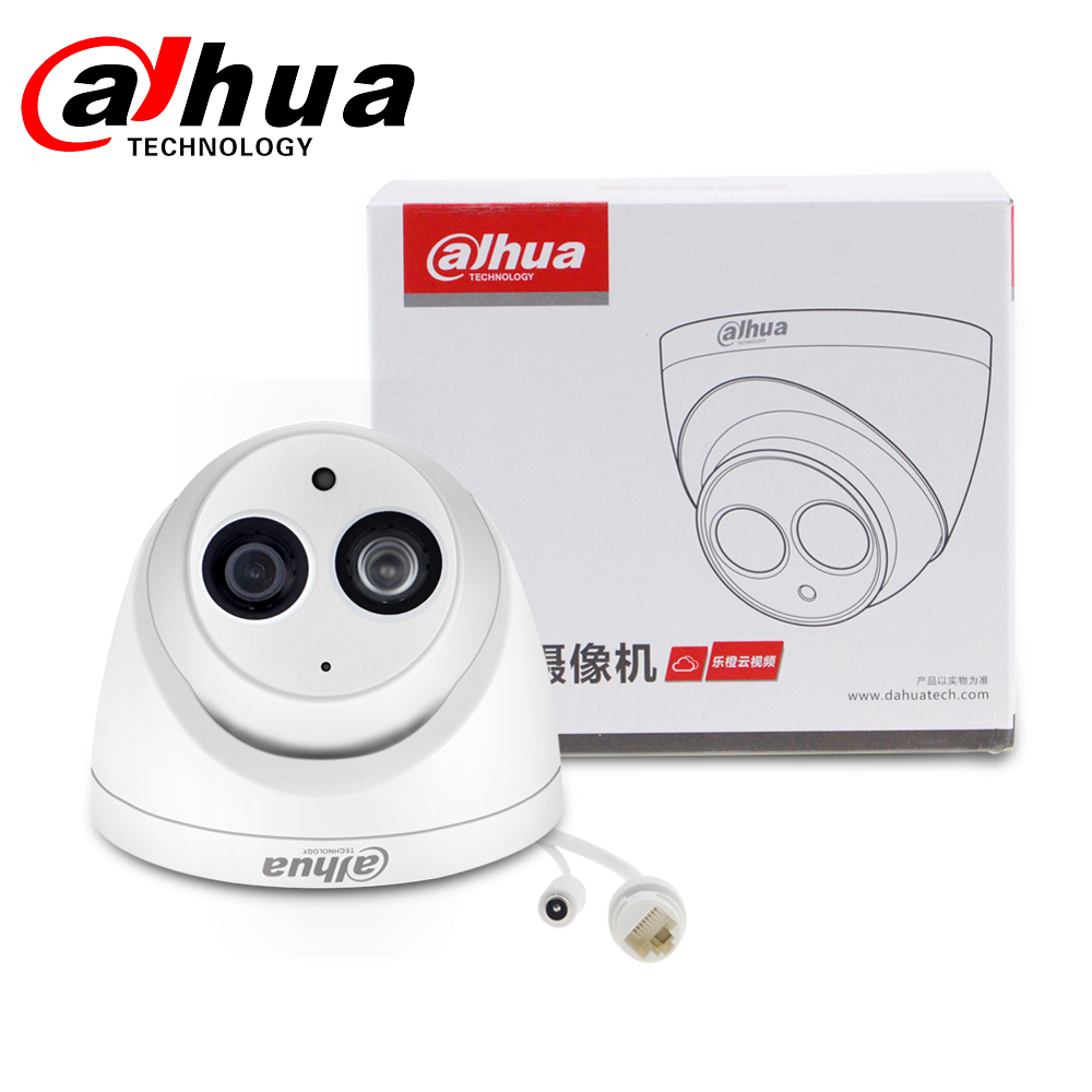 Image 5 - Wholesale Dahua IPC HDW4433C A 4PCS POE Network Mini Dome Camera With Built in Micro 4MP CCTV Camera 4pcs/Lot For CCTV System-in Surveillance Cameras from Security & Protection
