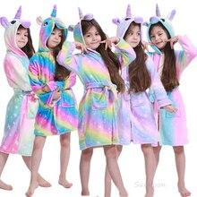 Кигуруми, детский банный халат, детский банный халат с изображением животных, радуги, единорога, купальные халаты с капюшоном для мальчиков и девочек, пижамы, ночная рубашка, детская одежда для сна