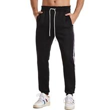 2021 Men's Plus Size Casual Soild Colors Sweatpants Fashion Side Stripe Drawstring Beam Feet Trousers with Pockets Plus Size