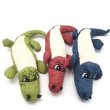 Жевательные игрушки для питомцев жевательный домашних щенков