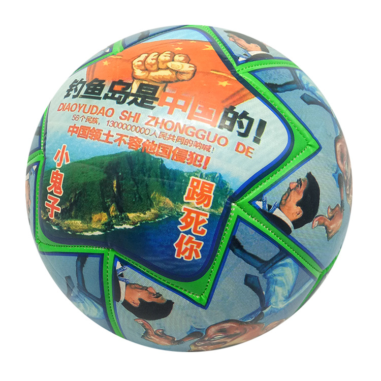 Manufacturers Direct Selling Foreign Trade Machine-sewing Soccer Size 5 Football China World Cup A Large Amount Currently Availa