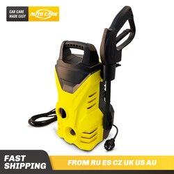 Hochdruck Reiniger Auto Washer 1400W 1600PSI 1.36GPM spritzpistole waschmittel flasche turbo wasser schlauch selbst-waschmaschine