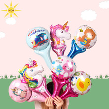 5pcs Mini Foil Balloons Birthday Party Decorations Kids Balls Inflatable Toys Baby Shower  balls Wedding Childrens Day