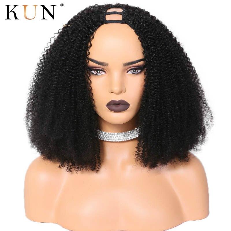 U Part Wig Kinky Curly Human Hair Wigs Brazilian Remy 150 180 250 Density Lace Wig Glueless Wig Full End For Black Women KUN