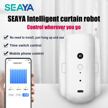 SEAYA Tuya Voice Control Switchbot Curtain Switch Smarthome Motor Curtain Wifi Automatic Control System