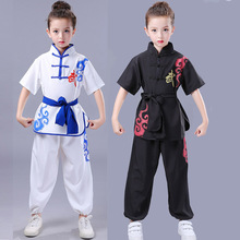 Traditional Chinese Wushu Costume for Boys Girls Kid Tai Chi KungFu Uniforms Short Long Sleeve Costumes Martial Arts outfit