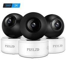 Cctv видео наблюдение wifi 2k 3mp Ультра hd система камер домашней