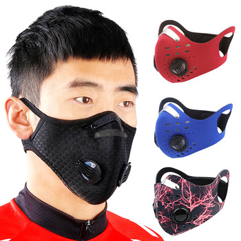 1Pcs Activated Carbon Dust-proof Breathable Mesh Bicycle Face Mask PM2.5 Dust Smog Windproof Protective Mesh