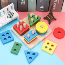 Детские развивающие Раннее детство четыре комплекта Колонка геометрические формы Соответствующие когнитивные кирпичи про раннее образование Teachin