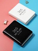 My plan-Libro de Agenda 365, cuaderno de Plan para estudiante, cuaderno de bolsillo Simple, Agenda pequeña, planificador diario, organizador 2021