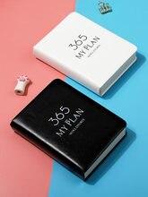 365 мой план повестки дня книга Тетрадь студент карман простой